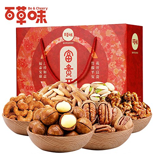 Aseus Chinese delicacies [1708g] high grade nuts gift box, snack, dried fruit gift bag by Aseus-Ltd