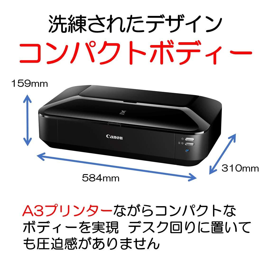 Amazon.com: Canon Pixus (Pixus A3), color InkJet Printer ...