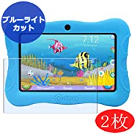 [2 Pack] Synvy Anti Blue Light Screen Protector for Contixo Kids Tablet V9-3 7