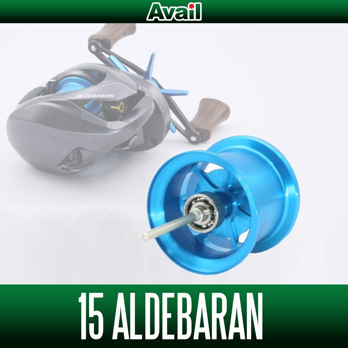 【Avail/アベイル】 シマノ 15アルデバラン用 マイクロキャストスプール ALD1532RI スカイブルー   B01DTUELKM