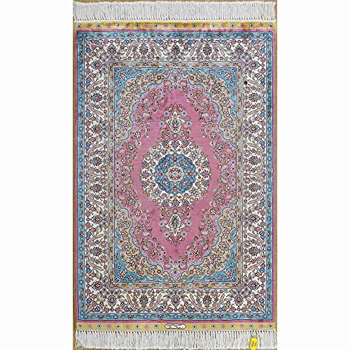 Yilong 1.9'x2.9' Handmade Silk Rug Traditional Tabriz Medallion Handwoven Carpet (1.9 Feet by 2.9 Feet, Beige and Pink) Beige Tabriz Medallion Rug