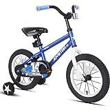 joystar Pluto Bicicleta para niños con Ruedas de Entrenamiento para Bicicletas de 12 14 16 18 Pulgadas, Soporte para Biciclet