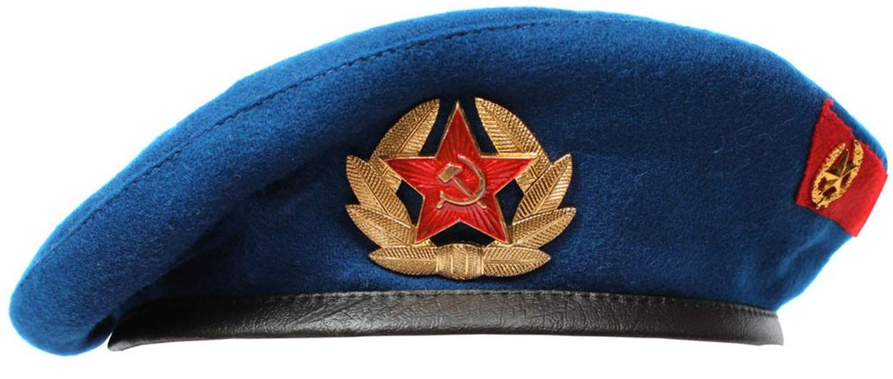 Russian/Soviet military troops beret hat (Blue (KGB), 60 (US - 7 1/2)) by Russian Factory (Image #1)