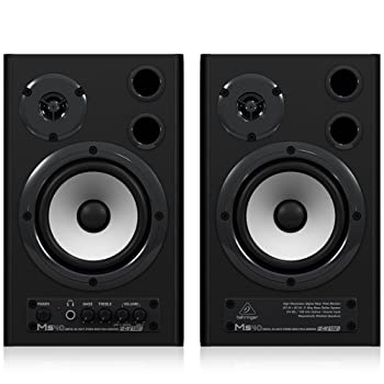 two facing behringer ms40