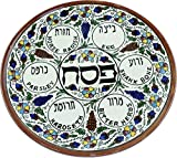 Brown and Colorful Flowers - PASSOVER SEDER Plate - Jewish Dish Armenian Ceramic Hebrew Israel Judaica Gift - Asfour Outlet Trademark