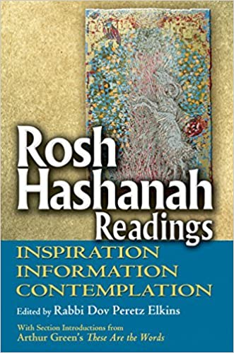 Amazon.com: Rosh Hashanah Readings: Inspiration, Information and ...