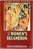The Women's Decameron, Julia Voznesenskaya, 080500601X
