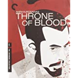 Throne of Blood [Blu-ray]