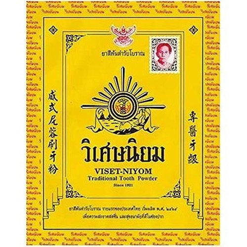 Best Herbal Tooth Powder Thai Original Traditional Toothpaste 40 G.