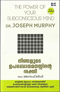 Buy The Secret (Malayalam) Book Online at Low Prices in