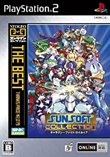 Amazon com: Sunsoft Collection (NeoGeo Online Collection The