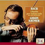バッハ:無伴奏ヴァイオリンのためのパルティータ 第1番―第3番(全曲)