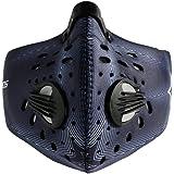 RockBros, maschera da ciclismo in carbonio attivo, con filtro, da città, per moto, bicicletta, ciclismo, corsa, maschera a metà viso
