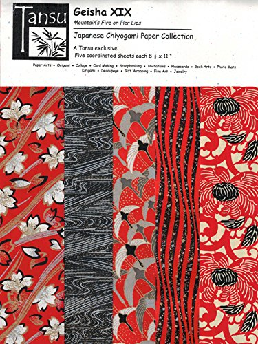 Japanese Chiyogami Papers - Geisha XIX - Mountain's Fire on Her Lips (red, black, white, silver and gold)