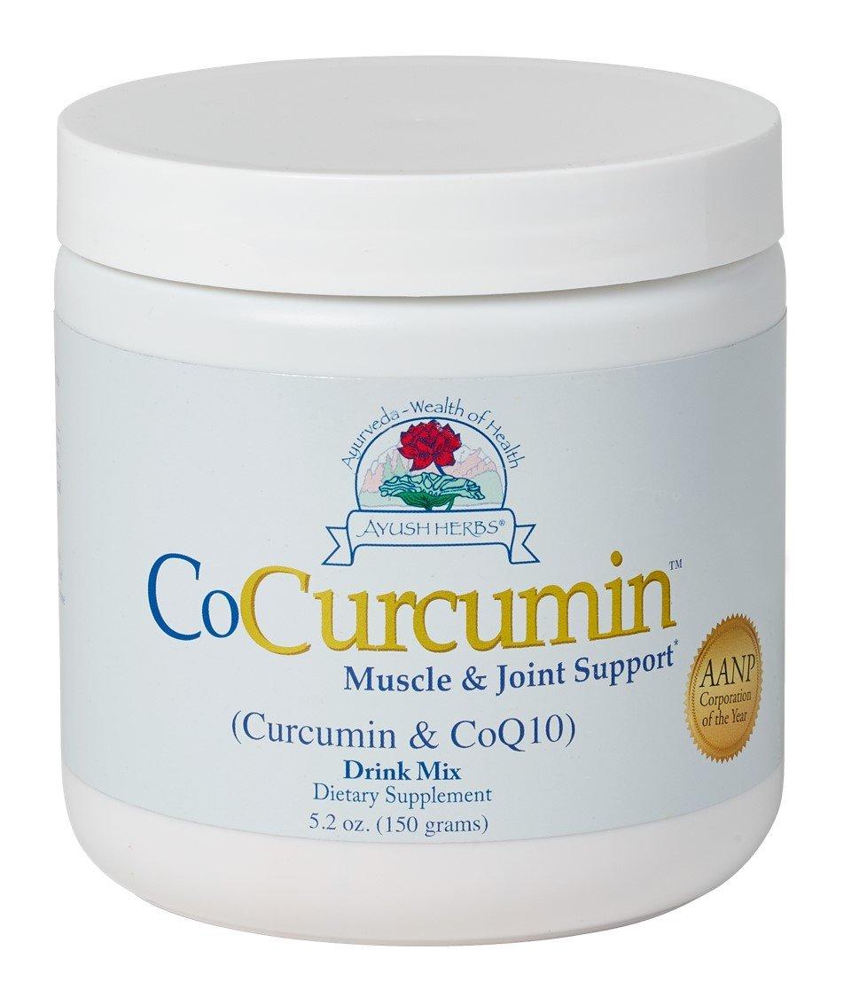 Ayush Herbs Cocurcumin Herbal Supplement, 5.2 Ounce