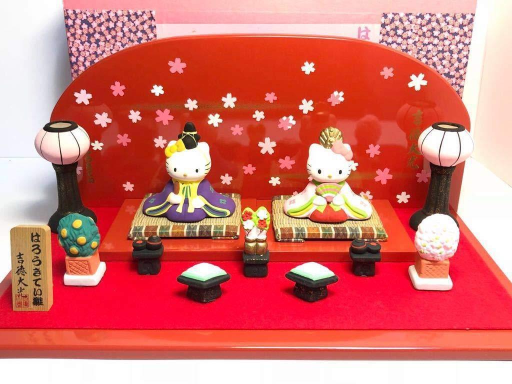 ハローキティ 雛人形 吉徳大光 陶器 1999年製 フィギュア ひな祭り   B07L35LGHN