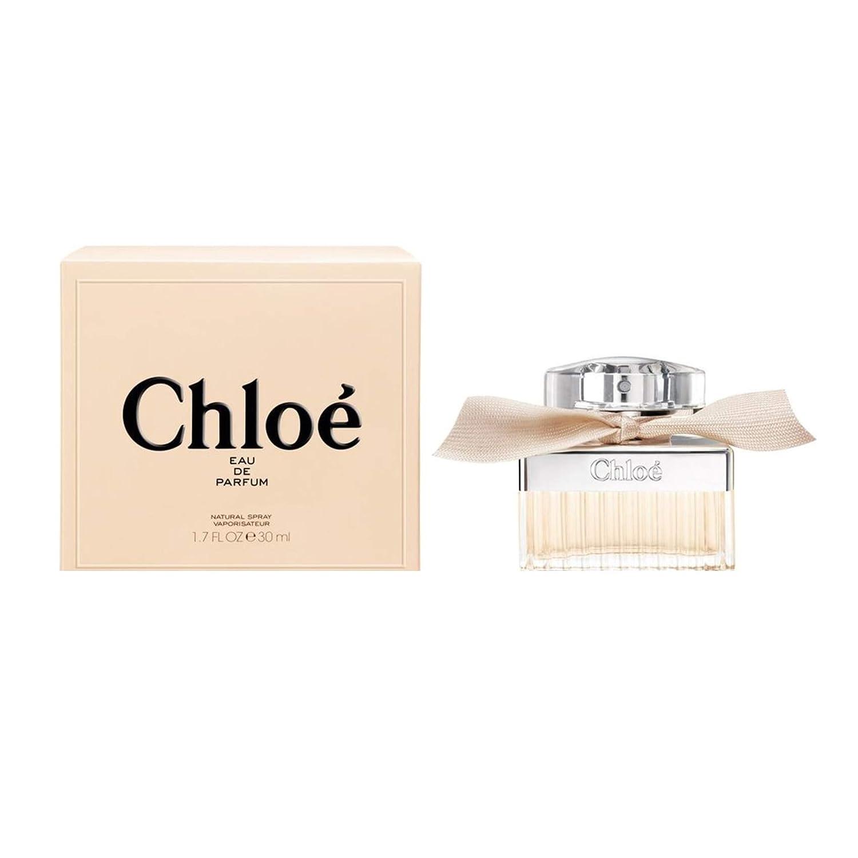 Chloe SIGNATURE Eau de Parfum Zerstäuber 30 ml