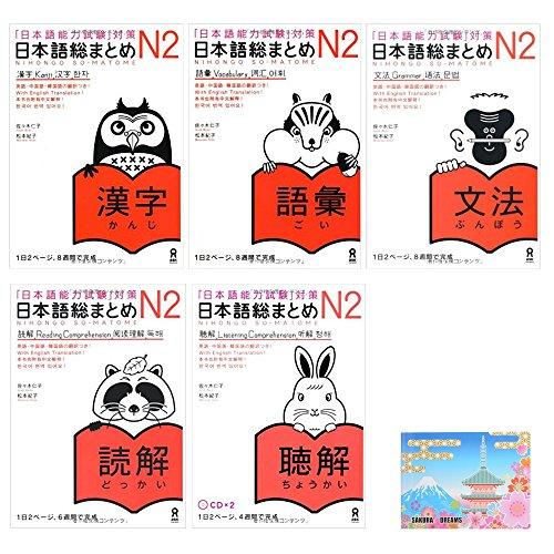 JLPT Level N2 Nihongo So-matome for Learning Japanese 5 Book Set , Kanji , Vocabulary , Grammar , Reading & Listening Comprehension , Sticky Notes -  Ask Publishing Co.,Ltd.