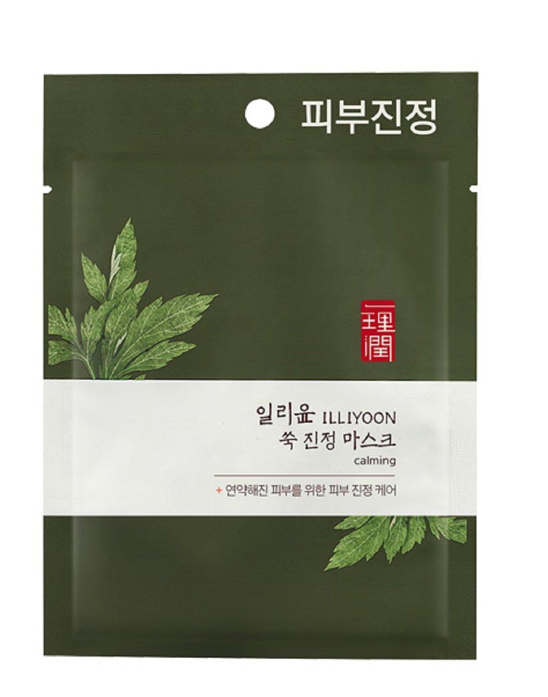 Illi Lotus Moisture Sheet Mask 10 Count Beauty Secret Key Nature Recipe Pack Tea Tree 20g 3pcs Mugwort Calming Of 12