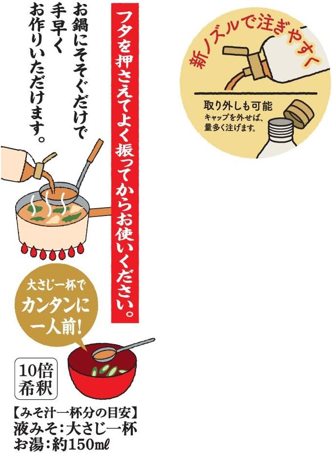 マルコメ「液みそ 料亭の味 減塩」