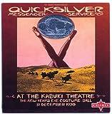 At The Kabuki Theatre ( 2 CD Set + 4 Bonus Tracks )