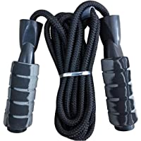 Adjustable Jumping Rope Fitness Exercise Fat-Burning Weight-Loss Special Skipping Rope for Adult Weight Training Skipping Rope