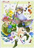 Alchemist - The Complete Guide of Arland Atelier Rorona of (2009) ISBN: 4048679708 [Japanese Import]