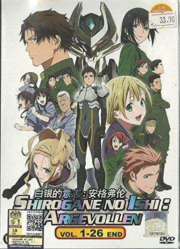 SHIROGANE NO ISHI : ARGEVOLLEN - COMPLETE TV SERIES DVD BOX SET ( 1-26 EPISODES )