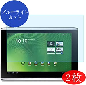 "【2 Pack】 Synvy Anti Blue Light Screen Protector for Acer ICONIA TAB A500 10.1"" Anti Glare Screen Film Protective Protectors [Not Tempered Glass]"