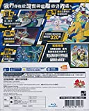Digimon Story: Cyber Sleuth Hackers Memory (Chinese subtitle) - PlayStation 4 [PS4]