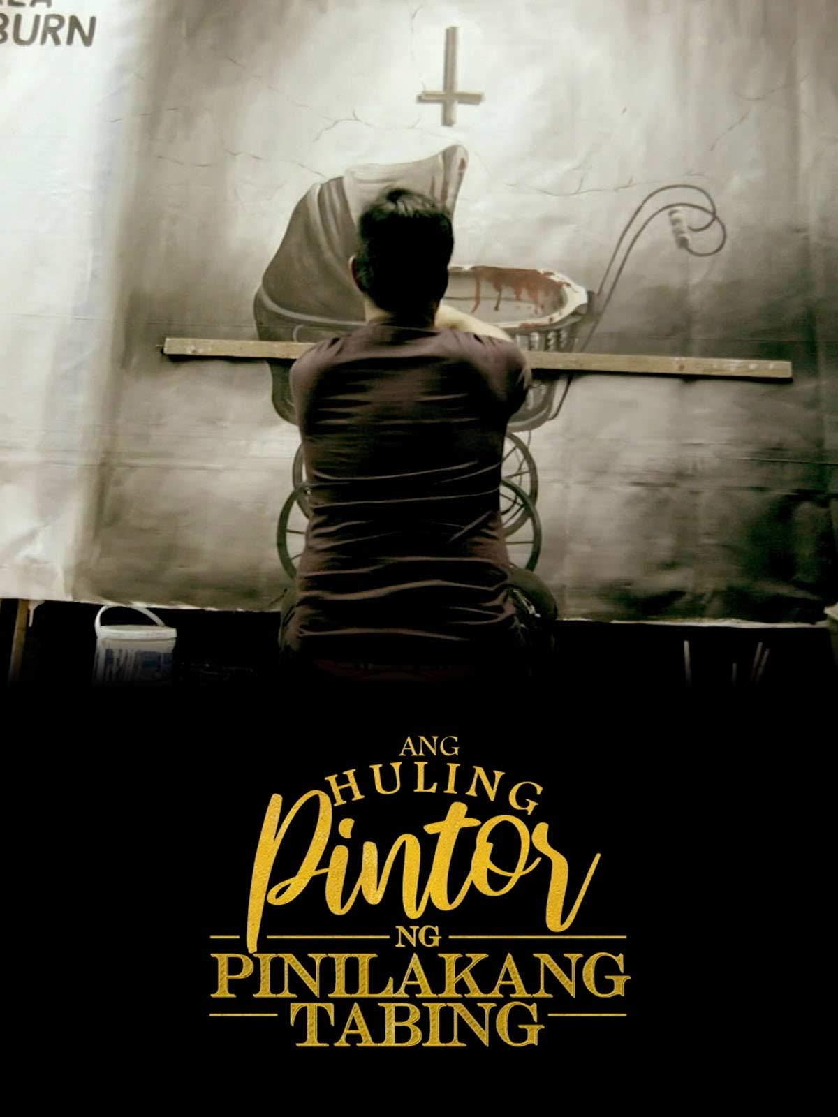 Ang Huling Pintor ng Pinilakang Tabing