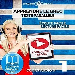 Apprendre le grec | Écoute facile | Lecture facile | Texte parallèle COURS AUDIO N° 1: Lire et écouter des Livres en Grec