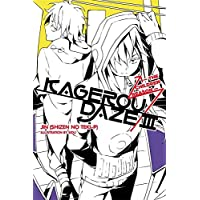 Kagerou Daze, Vol. 3 (light novel): The Children Reason