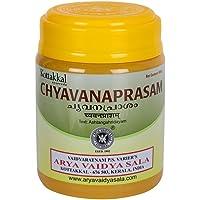 Kottakkal Ayurveda, Chyavanaprasam, 500g