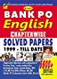 Kiran's Bank PO English Chapterwise Solved Papers 1999 to Till Date - 1989
