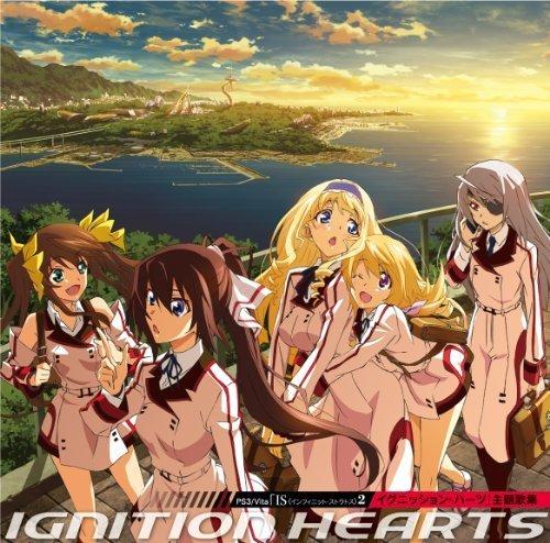 Is (Infinite Stratos) - 2 Igniton Hearts Shudaikashu [Japan CD] LALM-4005 by Indies Japan