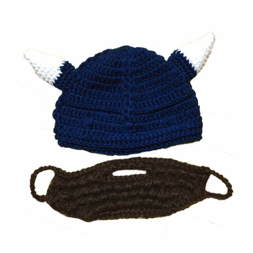 Amazon Bibitime Knitted Ox Horn Beanie With Beard Mask Handmade