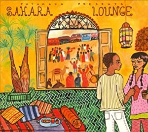 "Afficher ""Sahara lounge"""