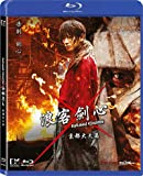 Rurouni Kenshin Kyoto Inferno (Region A Blu-ray) (English Subtitled) Japanese Live Action movie a.k.a. Rurouni Kenshin Kyoto Taika Hen