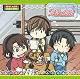TV ANIME SEKAI ICHI HATSUKOI RADIO CD NO BAAI 2