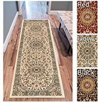 Sultan Medallion Ivory / Blue Oriental Area Rug Persian Formal Traditional Area Rug 2 x 7 Runner Easy Clean Stain Fade Resistant Shed Free Classic Contemporary Thick Soft Plush Living Dining Room