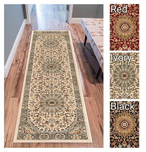 2'x7'7' Runner Area Rug (Sultan Medallion Ivory / Blue Oriental Area Rug Persian Formal Traditional Area Rug 2' x 7' Runner Easy Clean Stain Fade Resistant Shed Free Classic Contemporary Thick Soft Plush Living Dining Room)