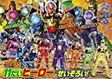 Uchu Sentai Kyuranger 11 Heroes & 3 Robot Strength Kannzenn Zukan (Kodansha TV book)