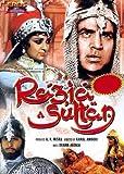 Razia Sultan (Dharmendra - Hema Malini / Bolywood Movie / Indian Cinema / Hindi Film / DVD)