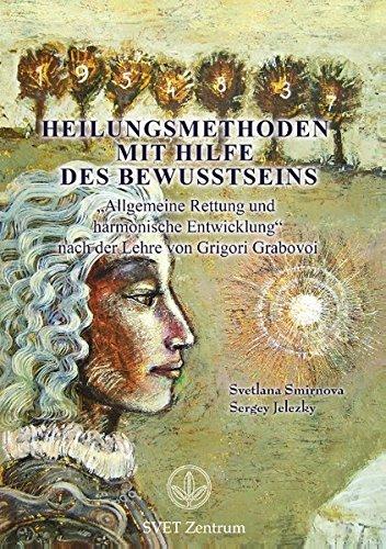 Download Heilungsmethoden Mit Hilfe Des Bewusstseins (German Edition) PDF