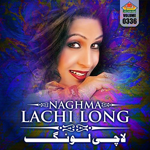 Long Lachi Song Mp3 Download V: Lachi Long, Vol. 336 By Naghma On Amazon Music
