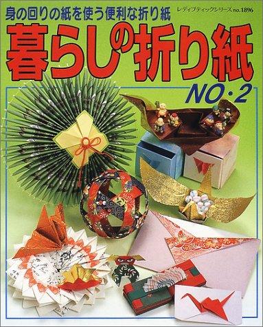 ハート 折り紙 折り紙鍋敷き作り方 : matome.naver.jp