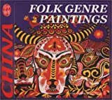 Folk Genre Paintings, Yongfu Jiao, 7119030280