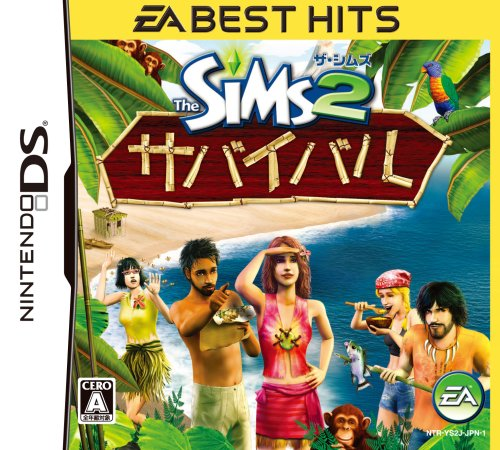 The Sims 2: Castaway (EA Best Hits) [Japan Import] (Sims 2 Castaway Ds)
