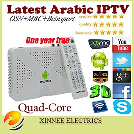 Free arabic iptv on amazon fire stick